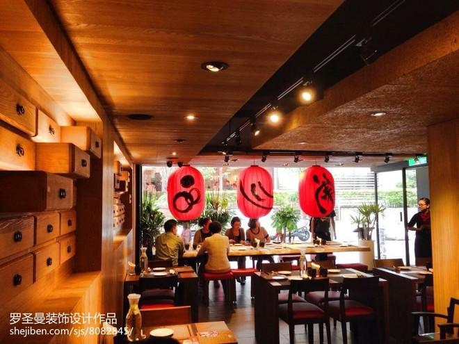 台北(连锁牛肉麵店)_2793730