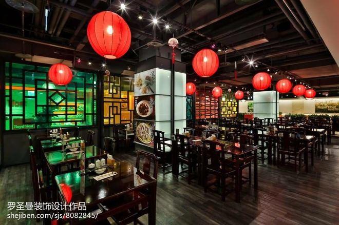 台北(連鎖家庭餐廳)_2793757
