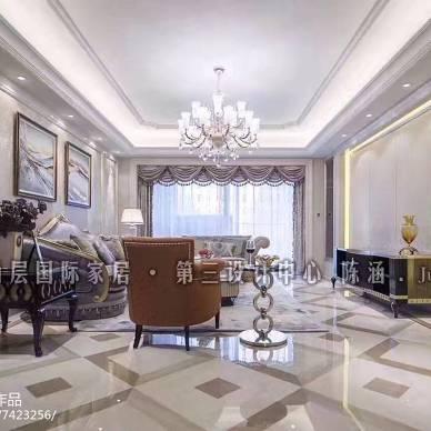 尚层国际家居 杭州家居装修 法式新古典风格软装设计_2794796