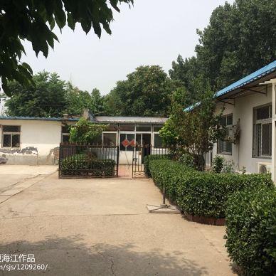 酱酒文化体验馆——北京馆_2796285