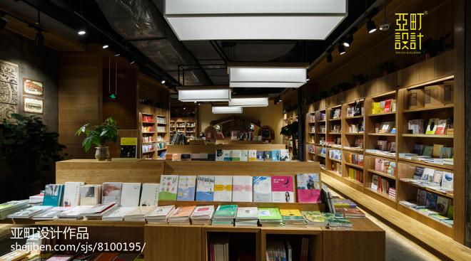 亚町设计 | 阅+书店_279945