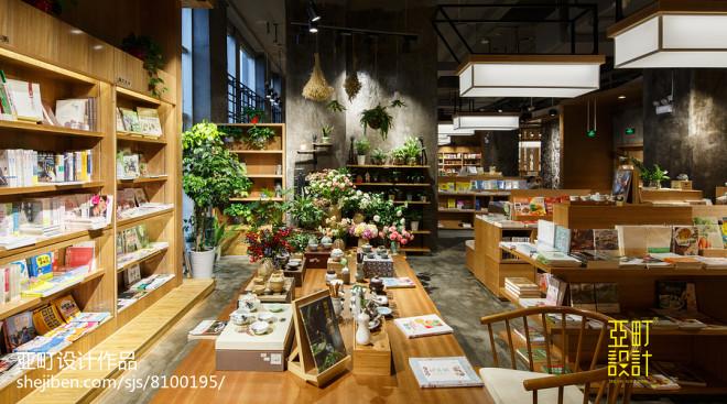 亚町设计 | 阅+书店_279946