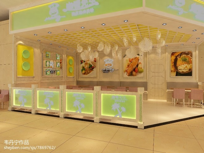 餐饮3——咖喱先生_2809402