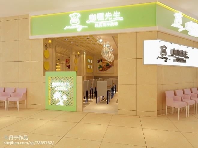 餐饮3——咖喱先生_2809403