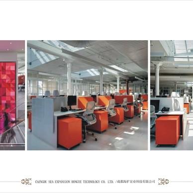 成都海扩宏业科技有限公司办公室方案图册_2812047