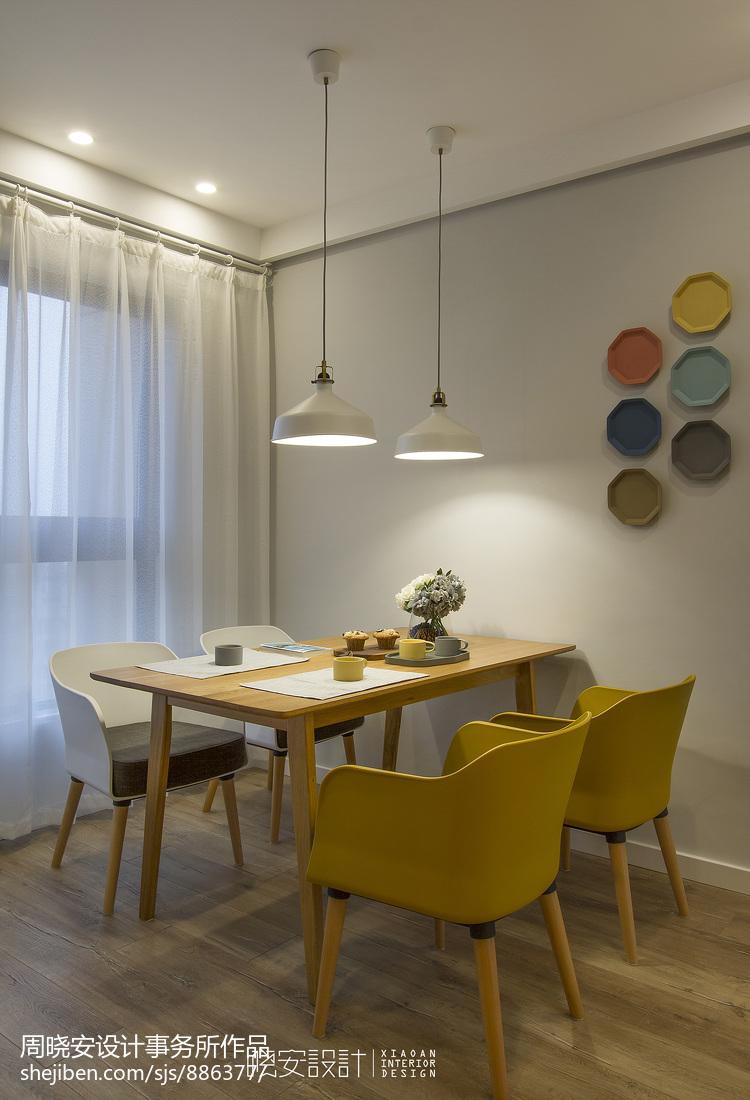 衣帽间_简单北欧风格餐厅设计图 – 设计本装修效果图