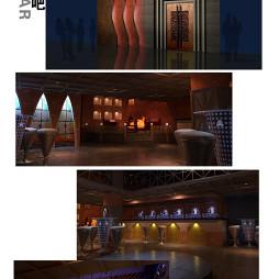 星酒吧设计[陕西安康]_2824936