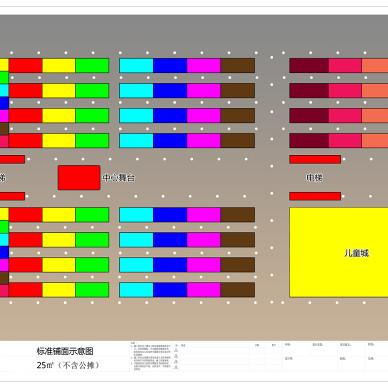 商业广场平面布局设计_2825249