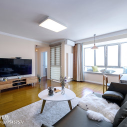 现代二居小客厅设计图片