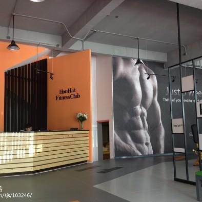 青岛健身房