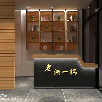 火锅餐饮店_2837515