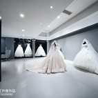 混搭风格婚纱店服装展示区设计图