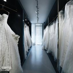 混搭风格婚纱店礼服区设计图