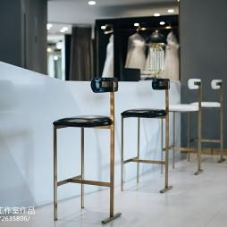 混搭风格婚纱店吧台椅设计图