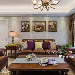 三居美式风格客厅设计效果图