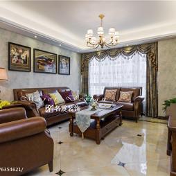 三居美式风格客厅设计