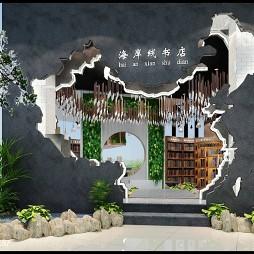 海岸线书店_2890850