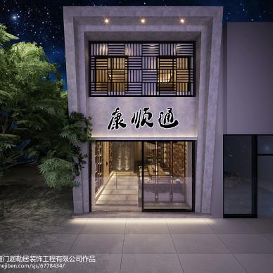 新中式  茶馆_2890883
