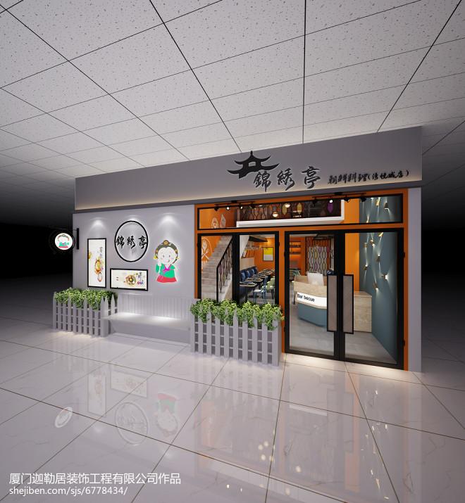 厦门 湾悦城(锦绣亭烤肉店)_289