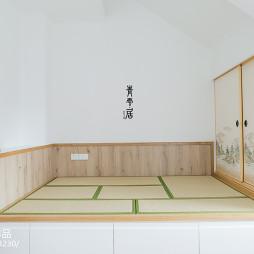 日式三居卧室榻榻米设计图