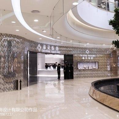 水晶店-718㎡_2899818