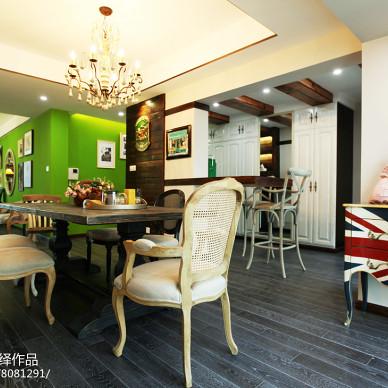 ▏百汇园 ▏半包13万打造出130平三房的浓情老上海混搭风格_2905154