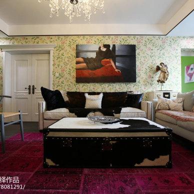 ▏百汇园 ▏半包13万打造出130平三房的浓情老上海混搭风格_2905155
