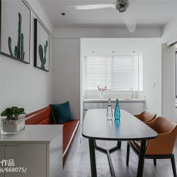 现代二居小型餐厅设计图