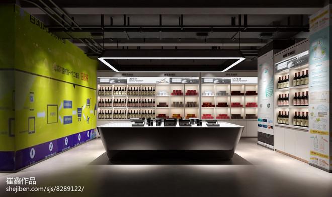 汉中唯选进口超市_2913300