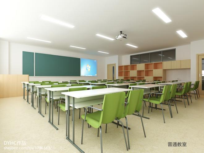青岛五台山小学_2914160