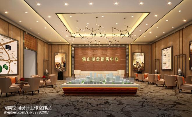 顺德太明营销中心(太明市场)_292