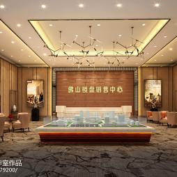 顺德太明营销中心(太明市场)_2920929