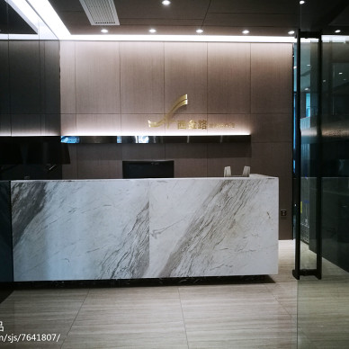 智汇空间-广西金路湖南分公司办公室_2926645