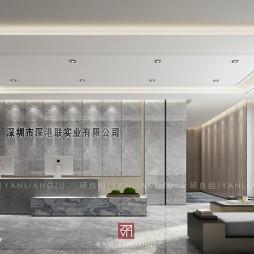深圳市深港联实业有限公司_2930132