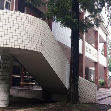 滁州学院琅琊校区食堂_2944526