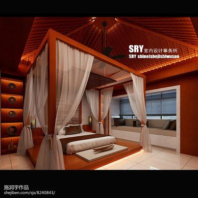 信达海天下别墅-------------------------------《东方神韵》SRY设计出品_2945411