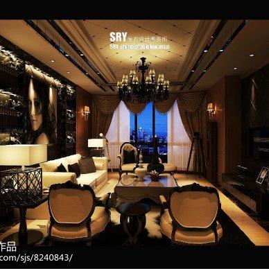 冠城国际平层-------------------------------《如丝缎般优雅》SRY设计出品_2945425