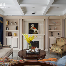 245㎡美式客厅设计效果图