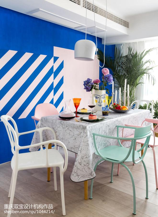 蓝色混搭三居餐厅设计图