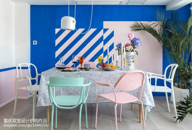 蓝色混搭三居餐厅设计图片