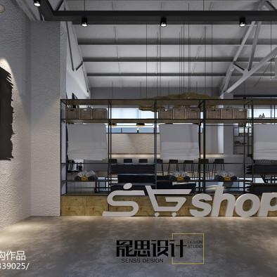 【SGshop、IUIGA联合办公空间】