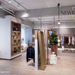 混搭风服装店衣服展示区设计图片