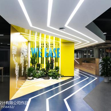 微易科技信息(杭州)办公室设计_2962121