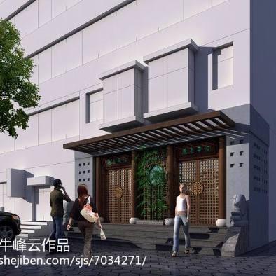 茶楼门头设计