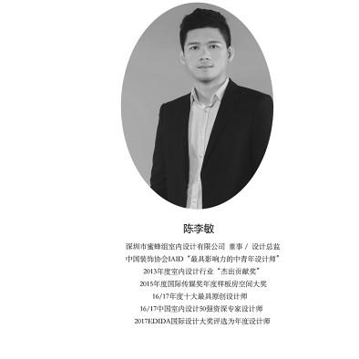 深圳蜜蜂组室内设计—云南大理漾濞博物馆