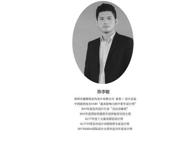 深圳蜜蜂组室内设计—云南龍記清湯鵝_