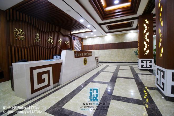 陕西中医药大学治未病中心_29758