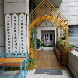 杭州西湖文化广场  舞蹈培训_2979924