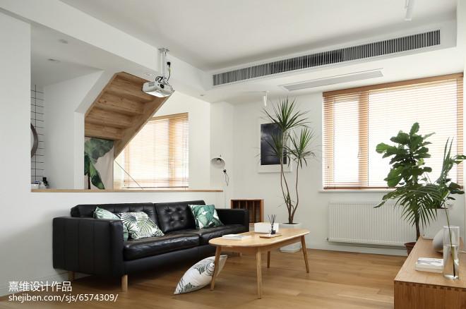 简单日式四居客厅设计图