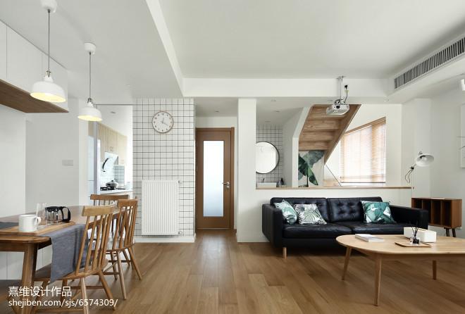 简单日式四居客厅设计效果图